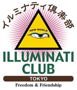 illuminati_club_asia3.jpg
